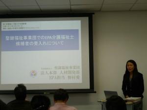 野村さんによる講演
