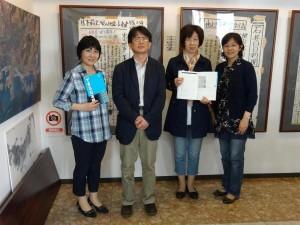 記事を書かれた竹内さんと著者達