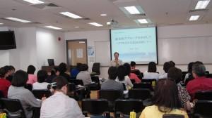 香港日本語教育セミナー(2013.8.10)