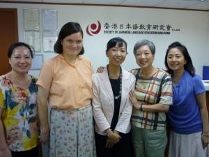 香港日本語教育研究会のオフィスで(2013.8.9)