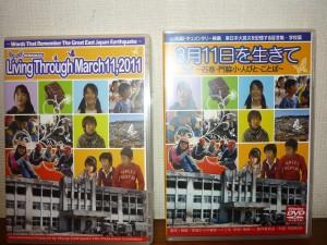 「3月11日を生きて」の英語版もできました。