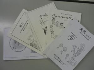 土曜日本語教室の文集