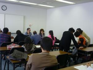 日本語自習学習サポート