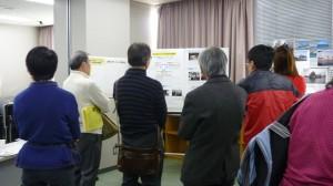 横浜市国際交流協会