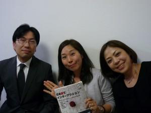 左から著者の武田さん、吉田さん、編集者の大橋さん