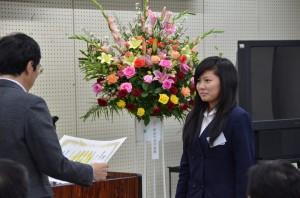 直美さん:表彰式で