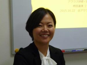 著者の栁田直美さん