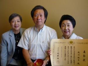 長年の積み重ねが認められ、文化庁長官賞受賞