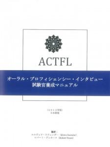 新マニュアル(2012年版)