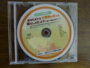 DVDようこそ福岡市へ2016.2.8