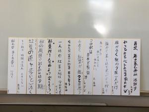全員の短冊を教室に飾りました