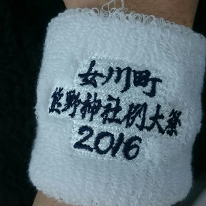 IMG_20160503_064426