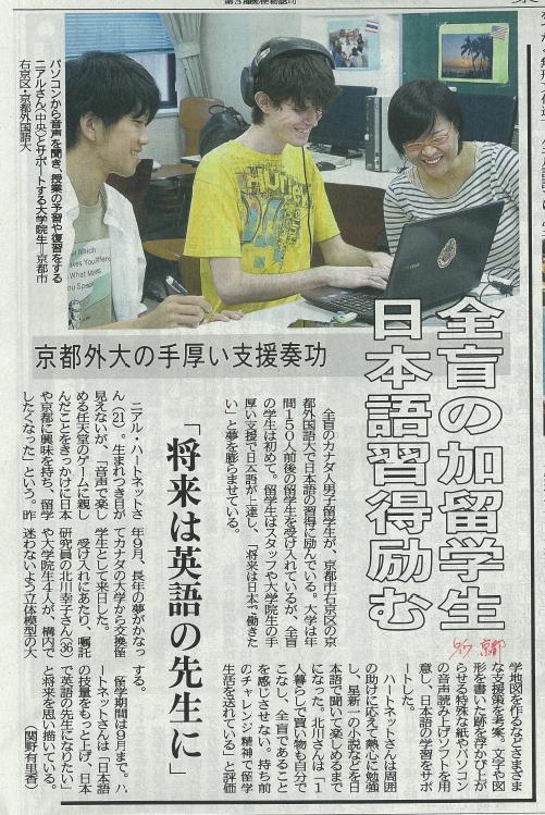 2014年6月17日の記事