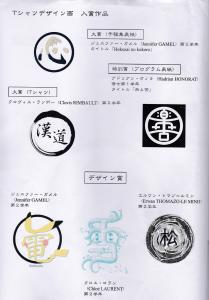 漢字デザイン