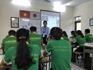 清河ビジネスの『できる日本語』クラス