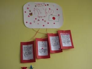 「モンゴルロシア共同学校第3学校」では、自分達のCan-doを教室いっぱいにそれぞれ貼ってありました。