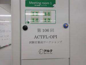 106お知らせ