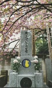 ①キーンさんのお墓jpg