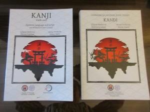 『KANJI』英語版とセルビア語版をプレゼントしてくださいました。