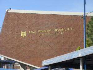 3日目は日本メキシコ学院(りセオ)で実施。りセオには、シンポ前日に訪問し、小学校3年生と中学3年生の授業を見学させていただきました。