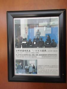 りセオに「日野原重明さん」が99歳で講演に見えたという写真があり、びっくり!(2010年)