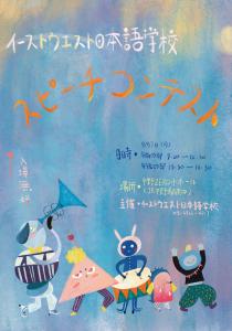 欧陽雨舟さんのポスター