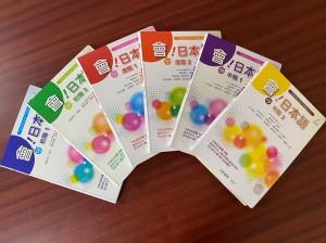 カラー版の台湾版も出ました(2分冊)。