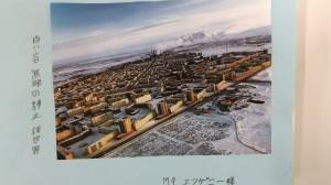 町の紹介のポスターにも俳句が記されています。