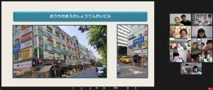 韓国にある「塾がいっぱい入っているビル」の写真です。